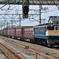 Photos: 貨物列車 (EF652101)