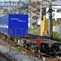貨物列車 (後ろ)