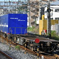 Photos: 貨物列車 (後ろ)