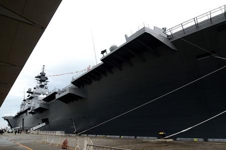 海上自衛隊 護衛艦 いずも DDH-183