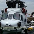 写真: SH-60J -1