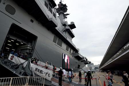 海上自衛隊 護衛艦 いずも -24