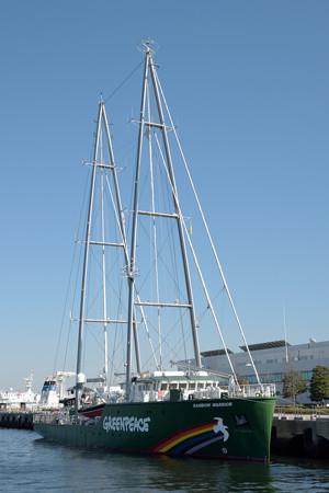 グリーンピース RAINBOW WARRIOR -1