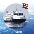 Photos: B-01
