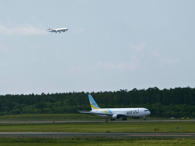 日本の翼、北海道の翼