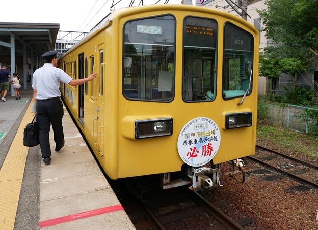 Photos: 近江鉄道(1)