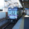 京阪石山坂本線(3)