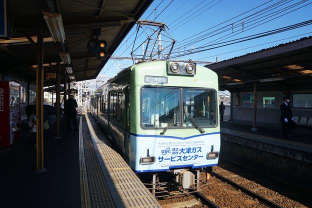 Photos: 京阪石山坂本線(4)