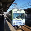 京阪石山坂本線(4)