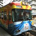 写真: 京阪石山坂本線(8)