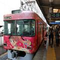 Photos: 京阪石山坂本線(10)
