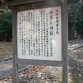 Photos: 北海道神宮末社穂多木神社P1020263