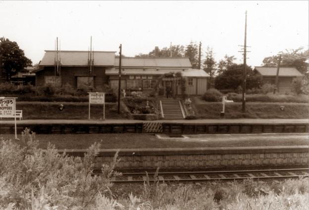 Photos: 旧上野幌駅