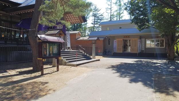 大谷地神社と社務所
