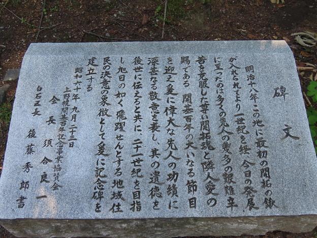 上野幌神社IMG_0198