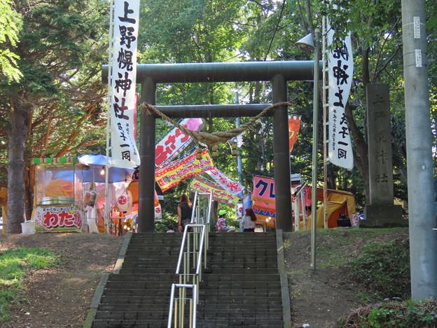 上野幌神社神社祭り
