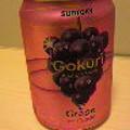 写真: 『サントリー Gokuri 香るぶどうミックス』を飲む。濃いめだが、後味は...