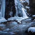 Photos: 雄飛の滝