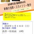 写真: 街角激写団お知らせ