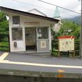 Photos: 水平は・・・?