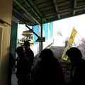 写真: 宝登山山頂へのロープウエイ
