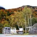 扇沢駅の秋風景