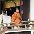 Photos: 125代天皇 今上(明仁)天皇最後の継承儀式始まる