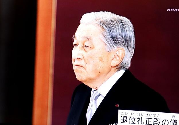 Photos: 退位のお言葉後の今上天皇