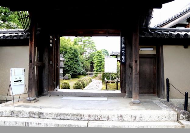 龍源院寺の門