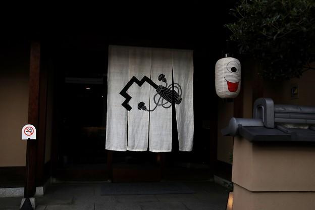 清水寺への一ツ目の提灯のお店