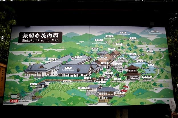 銀閣寺境内図