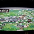 Photos: 銀閣寺境内図