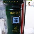 Photos: CHINA POST