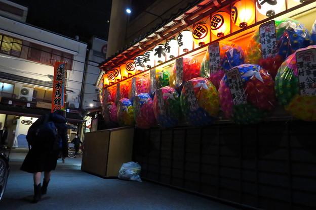 浅草木馬館