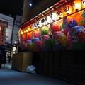 写真: 浅草木馬館