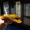 Photos: かしわ餅