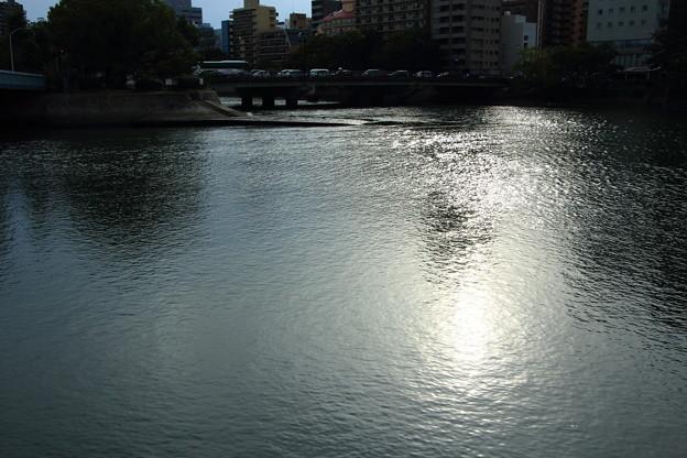 Photos: 分流