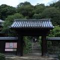 Photos: 宇和島3-上り立ち門