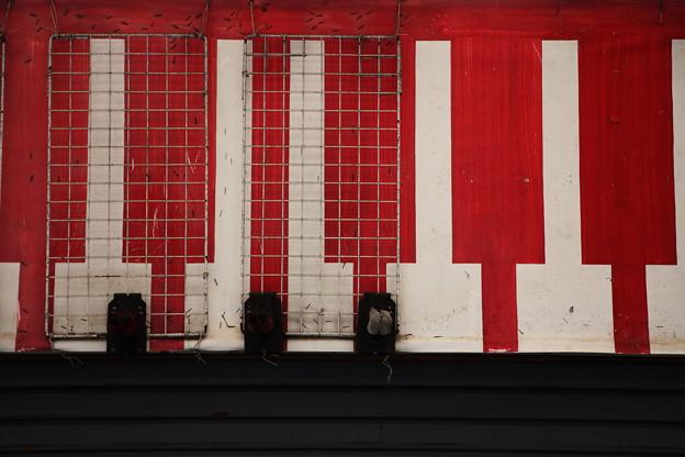 宇和島9ー赤い鍵盤