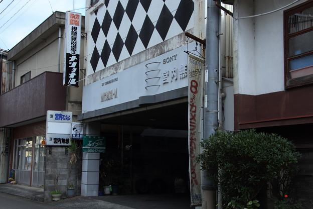 内子4-オーディオビジュアル