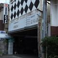 Photos: 内子4-オーディオビジュアル