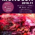 第138回モノコン 作品紹介席