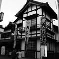 Photos: 内子19-内子座
