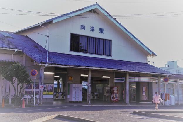 JR向洋駅