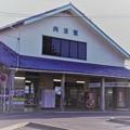 Photos: JR向洋駅