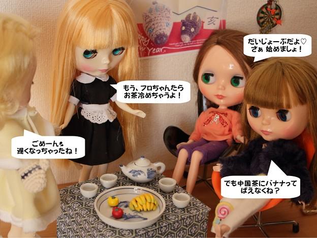 第140回モノコン「飲茶会」