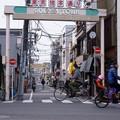 Photos: 武蔵小山 GOLDEN TOWN