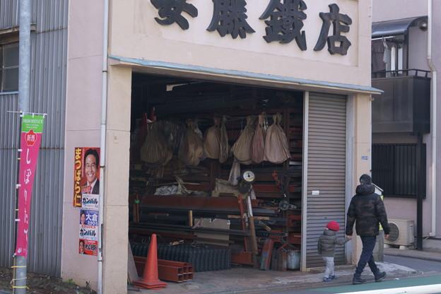 武蔵小山 鐵店