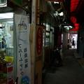 Photos: 戸越公園ショッピングセンター
