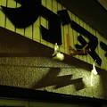 Photos: 東京ナイト2